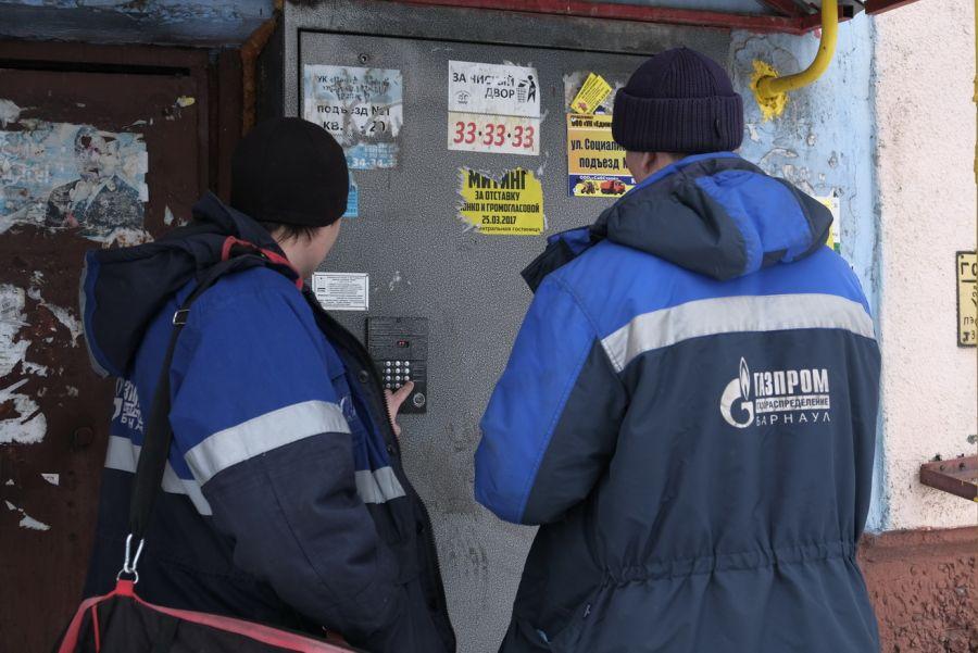 Как газовики проверяют квартиры бийчан