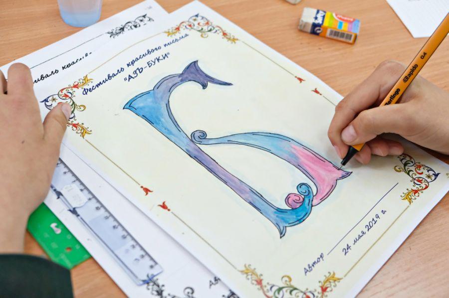 Лучших школьников в искусстве красивого письма определили в Бийске