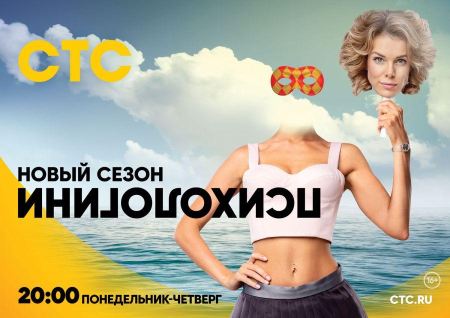 Лето, прощай: афиша мероприятий Бийска на 31 августа – 1 сентября