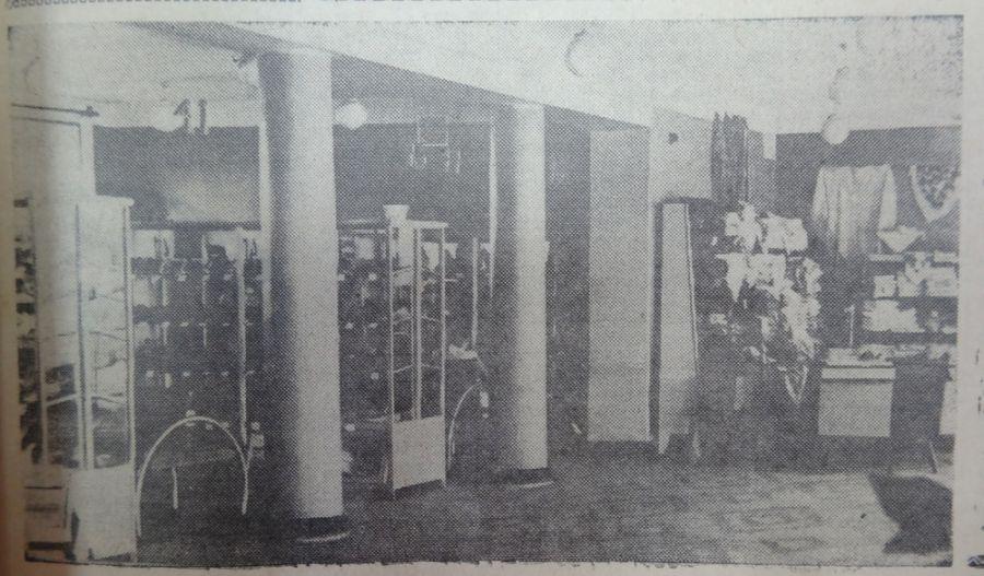 В магазине «Скороход», 70-е годы
