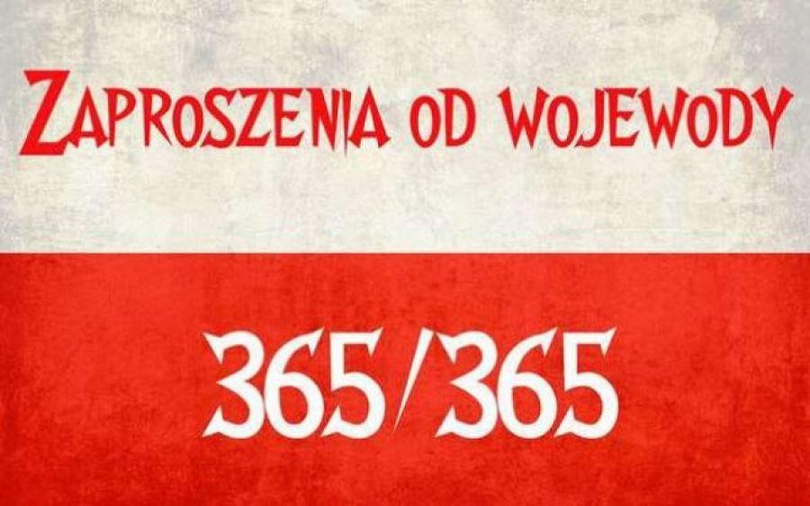 Компания EU.RO Group: оформление воеводского приглашения в Польше