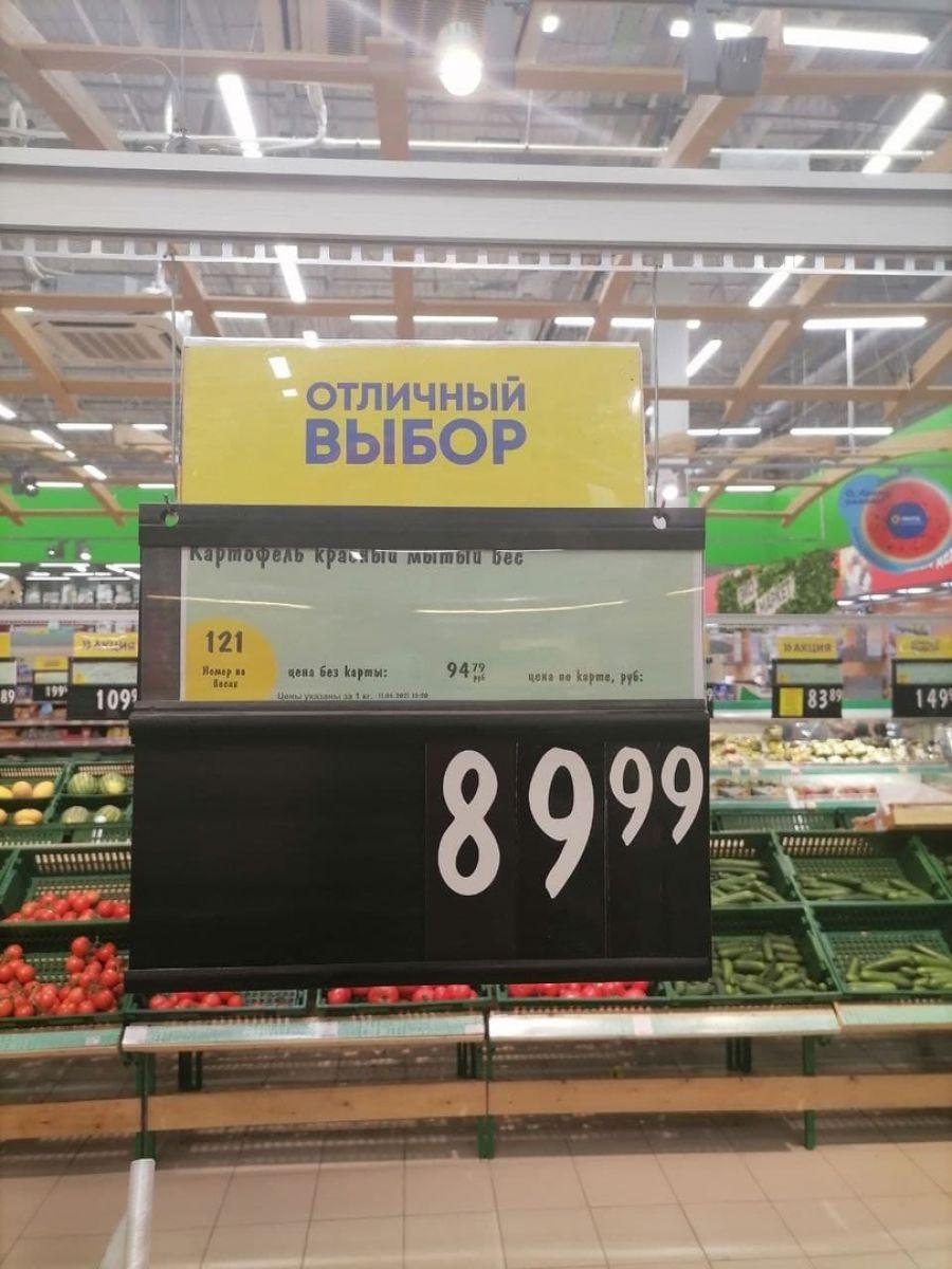 Морковь как евро: почему на Алтае дорожают «исконно русские» продукты