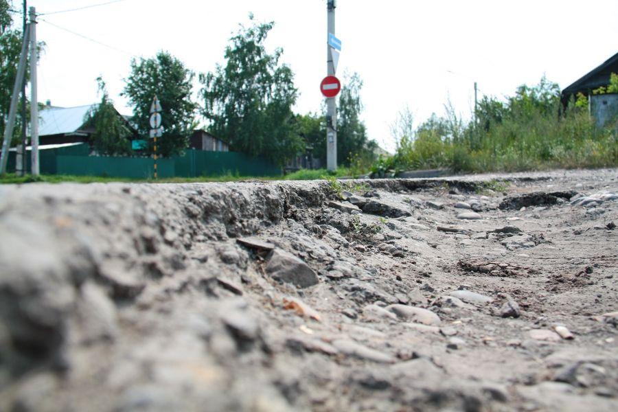 Новая дорожная развязка появится в Бийске в этом году