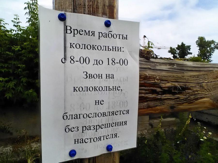 В Бийске усомнились в уместности расположения храма на АБ