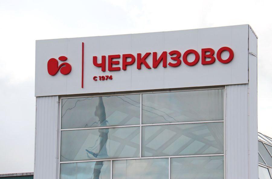 Предприятие «Алтайский бройлер» намерено восстановить производство уже осенью