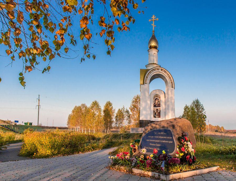 16 лет назад трагически погиб губернатор Алтайского края Михаил Евдокимов