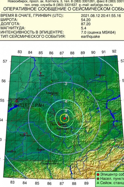13 августа бийчане почувствовали отголоски землетрясения в Новокузнецке