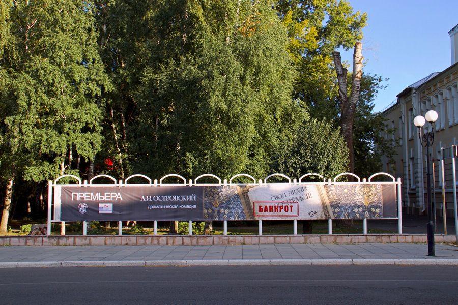 Пушкинская карта в Бийске: куда можно пойти и что посмотреть