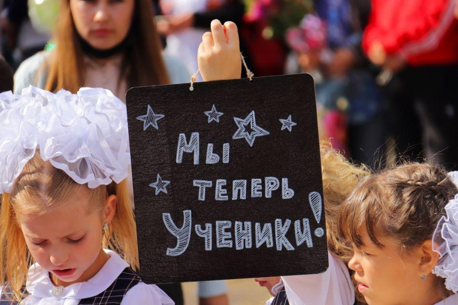 Начали, чтобы закончить: зачем бийские школьники изучают второй язык