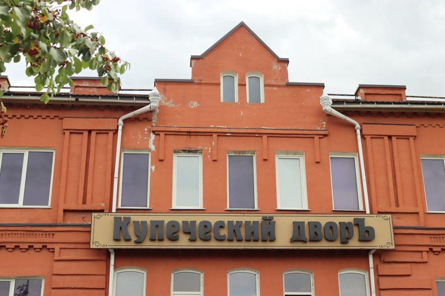В городе существовала ремесленная школа, в которой обучали кузнечному, плотницкому и слесарному делу.