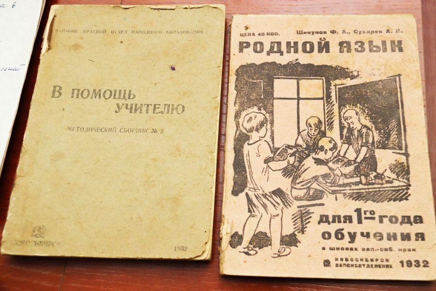 В 1932 году бийские педагоги Фёдор Шипунов и Алексей Сухарев создали учебник родного языка для 1-го года обучения тиражом в 80000 экземпляров.