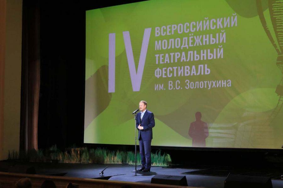 В Алтайском крае проходит молодежный театральный фестиваль имени Золотухина
