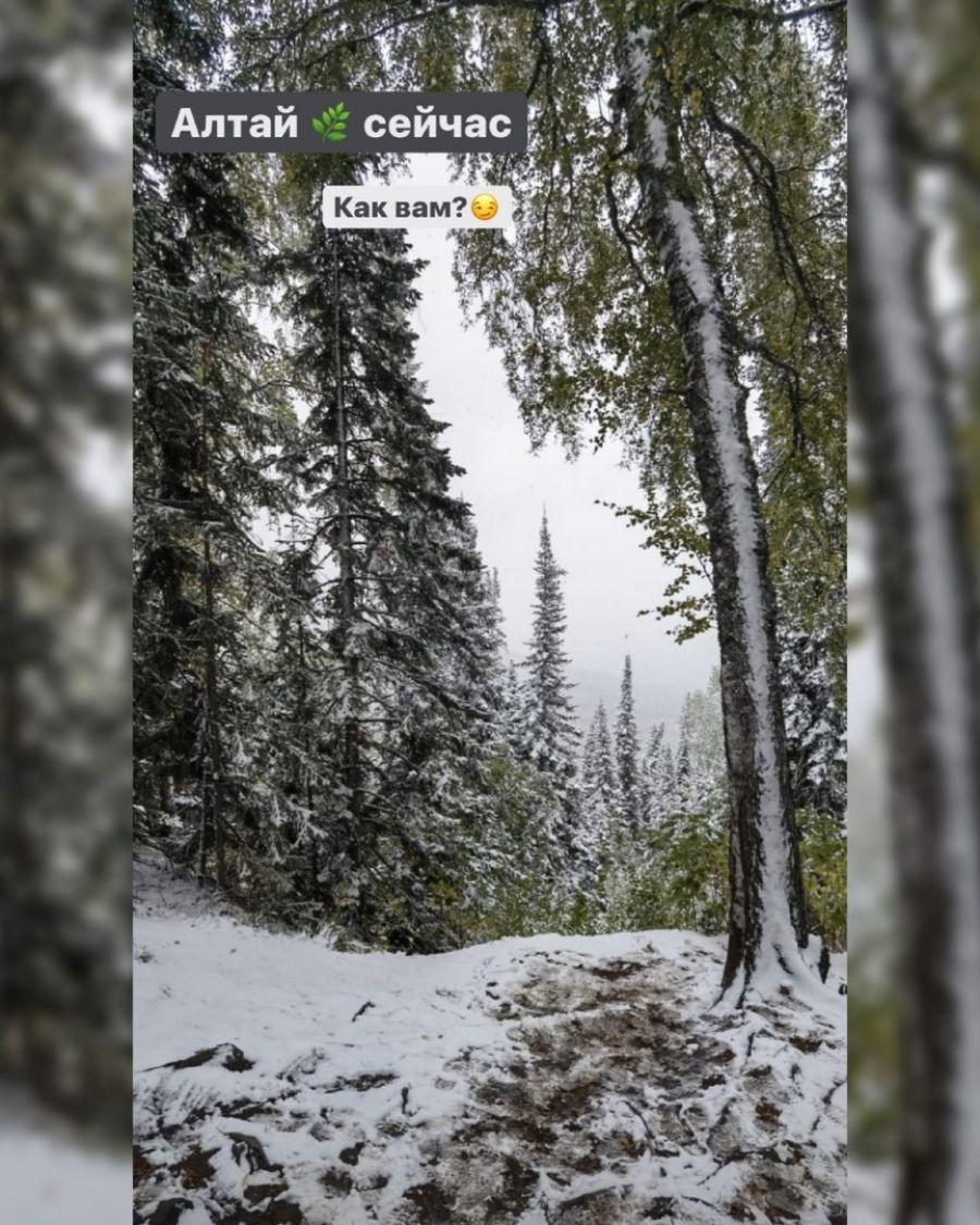 Неужели зима: первый снег выпал 21 сентября в Горном Алтае