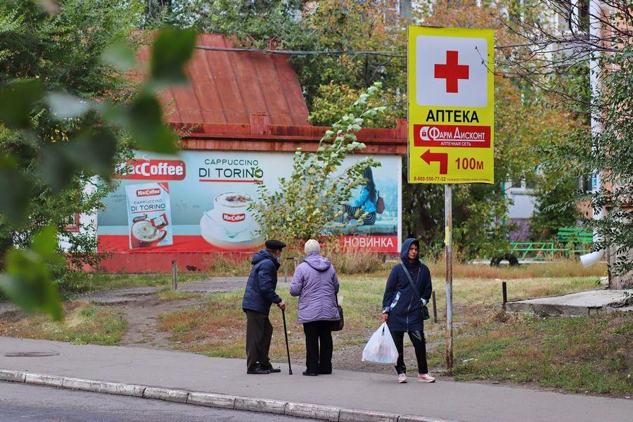 Основная доля бедности в Алтайском крае приходится на многодетные семьи