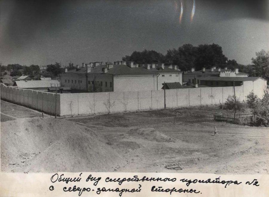 Полтора века в системе: бийский следственный изолятор отметил 150-летний юбилей